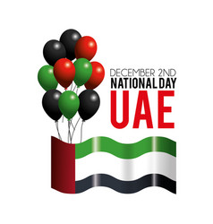 Uae flag with balloons to celebrate patriotic day vector