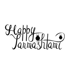 happy janmashtami indian fest vector image vector image