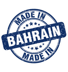 Made in bahrain vector