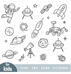 find two same pictures education game for vector image