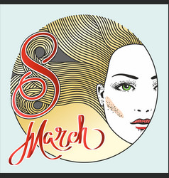 greeting card with 8 march womens day 15 vector image