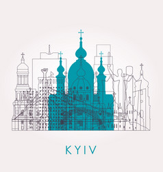 Outline kyiv skyline with landmarks vector