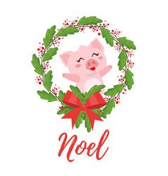 2019 new yea christmas greeting card vector image