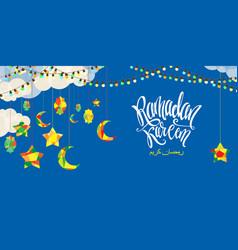 ramadan vector image