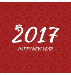 Creative Happy New Year 2017 background vector image
