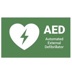 Automated external defibrillator emergency first vector