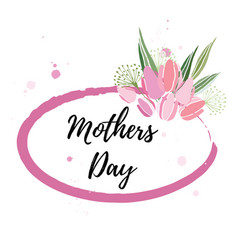 Greeting card of the mothers day vector