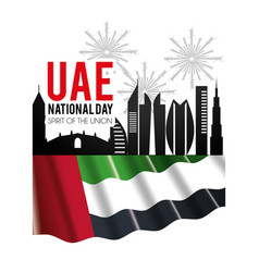 Uae flag with building to celebrate national day vector
