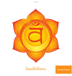 sacral chakra svadhisthana glowing chakra icon vector image