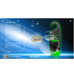 digital black blue and green shower gel vector image vector image