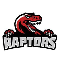 raptor head mascot vector image vector image