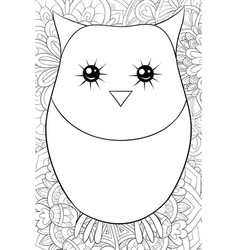 Adult coloring bookpage a cute owl on the vector