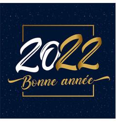 Bonne annee 2022 calligraphy card vector