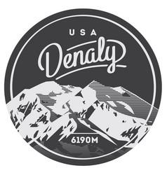Denali in alaska range north america usa outdoor vector