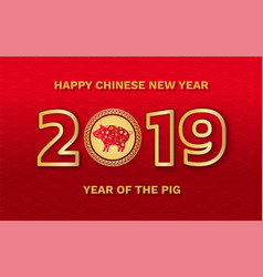 greeting chinese happy 2019 new year with pig vector image