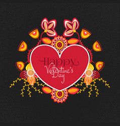 happy valentines day flowers around heart vector image