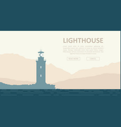landscape with lighthouse vector image vector image