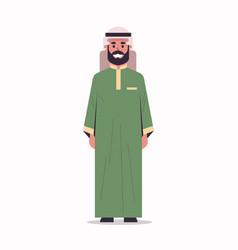 Arabic businessman in hijab arab man wearing vector