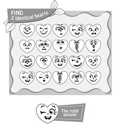 Find 2 identical hearts vector image