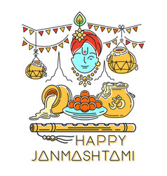 Happy janmashtami annual hindu celebration vector