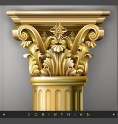 gold corinthian column vector image