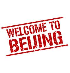 Welcome to beijing stamp vector