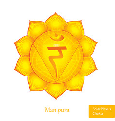 solar plexus chakra manipura glowing chakra icon vector image