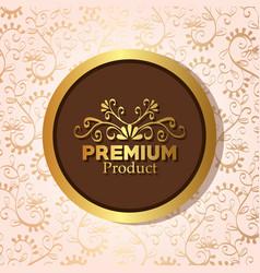 premium quality golden frame vector image