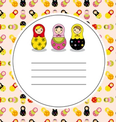 russian doll pattern vector image