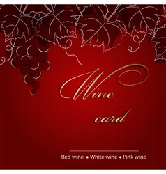 Template of alcohol card with grapes vector image vector image