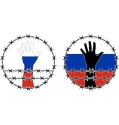 Violation human rights in russia vector