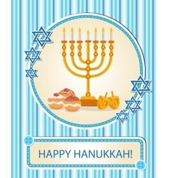 Happy Hanukkah greeting card invitation poster vector image
