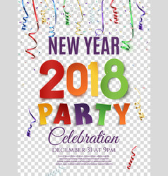 new year 2018 party poster abstract design vector image vector image