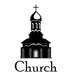 Religious temple or church vector image