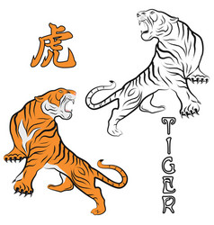 tiger 0005 the enraged tiger vector image