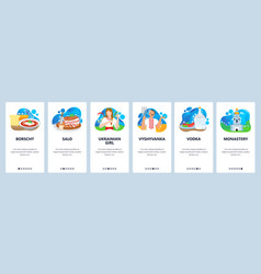 ukraine website and mobile app onboarding screens vector image