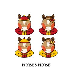 Horse chinese vector
