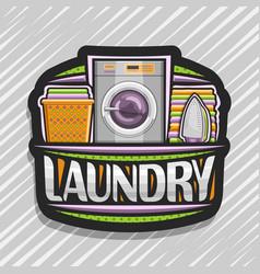 Logo for laundry vector