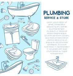 Plumbing service design vector