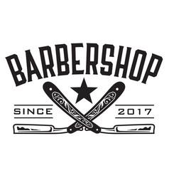 retro barbershop logo vector image vector image