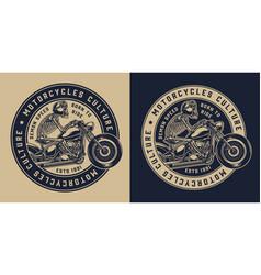 custom motorcycle vintage round emblem vector image