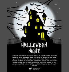 halloween background with halloween night text vector image