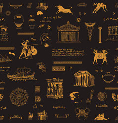 Seamless pattern on theme ancient greece vector