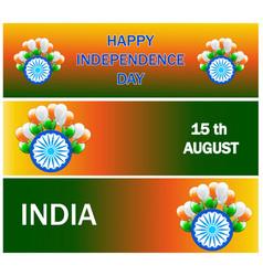independence day sale banner set sale header vector image