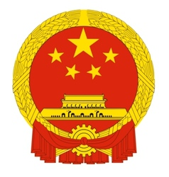 coat of arms of China vector image