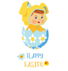 Happy easter card with baby in egg vector