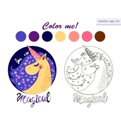 coloring book unicorn vector image