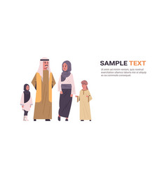 arabic parents with children standing together vector image