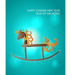 Happy holidays Chinese New Year of the Horse vector
