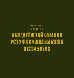 original cyrillic sans serif font vector image